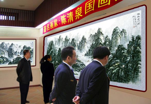 著名画家:陈清泉